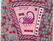 Skorpija horoskop 2012